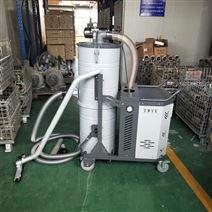 厂房清扫工业吸尘器