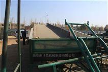 腻子粉输送设备皮带输送机定制厂家