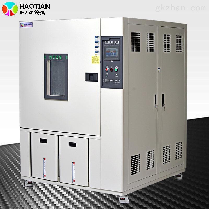 可程序大型恒温恒湿环境试验柜