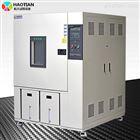 可程序大型恒温恒湿环境试验柜价格