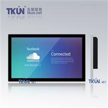 TKUN 21.5寸工业LED防水高清电容显示器