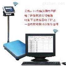 实时连接计算机自动储存数据苏州电子台秤