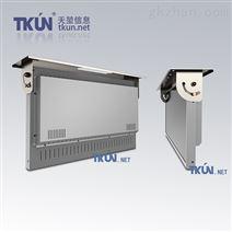 TKUN安卓系统21.5寸公交车载电视广告播放器