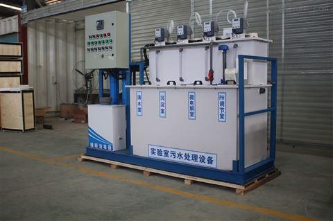 河北秦皇岛学校实验室废水处理设备工艺流程