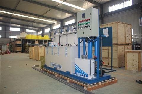 山西阳泉动物疾控中心实验室废水处理设备厂