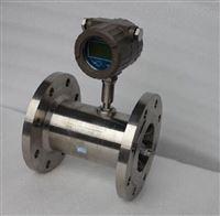 DC-LWS生活純水渦輪流量計 純水流量計