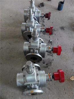 供应齿轮油泵 KCB-633铜轮齿轮泵现货