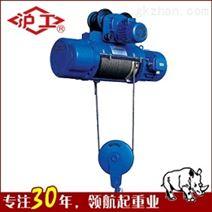 CD1钢丝绳电动葫芦上海沪工上海轶鹰机械