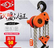 上海沪工7.5吨3米的群吊慢速电动葫芦的价格