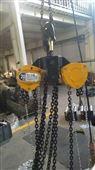 20吨日式双轴承手拉葫芦的价格沪工牌
