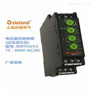 电压控制继电器