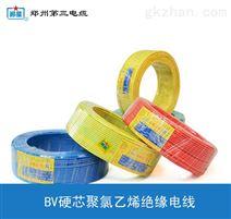 BV电线2.5/4平方/6/10/16平方,BV铜塑线价格
