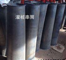 批發澆筑混凝土串筒 工地施工串筒 串筒溜槽