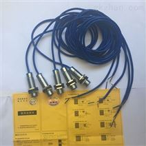 采购现货LJM20T-60/K耐酸碱接近开关