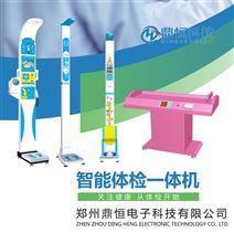 医用超声波身高体重测量仪生产厂家