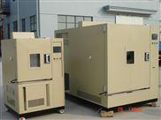 西元环控(PV)组件紫外预处理试验箱
