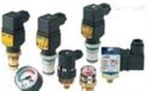 coax 电磁阀 523125 工控产品