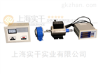 SGDN科研结构电机扭力测试仪电机输出扭矩仪价格
