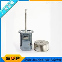 SOP180W高温长轴电机
