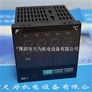 PXR7TAY1-8W000-C温控表FUJI富士