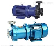 ZCQ40-32-132自吸式磁力泵