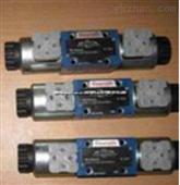 STANDARDKESSEL 電導率儀用電極 工控產品