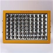 100w香料廠LED防爆燈 云南壁掛式防爆泛光燈價格