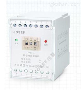 JDL-1001B电流继电器 导轨安装
