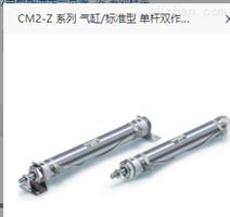 日本SMC标准气缸CDM2B40-650AZ