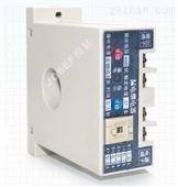 JD1-200、JD1-250漏电继电器