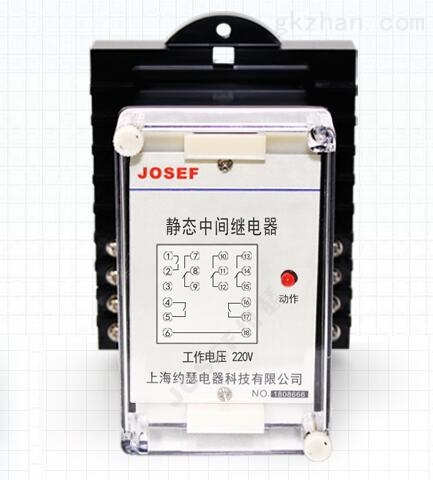 JZ-7Y-201XMC跳位合位监视专用继电器