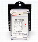 DZBS-402;ZJBS-220低电流启动中间继电器