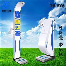 超声波电子身高体重体检机