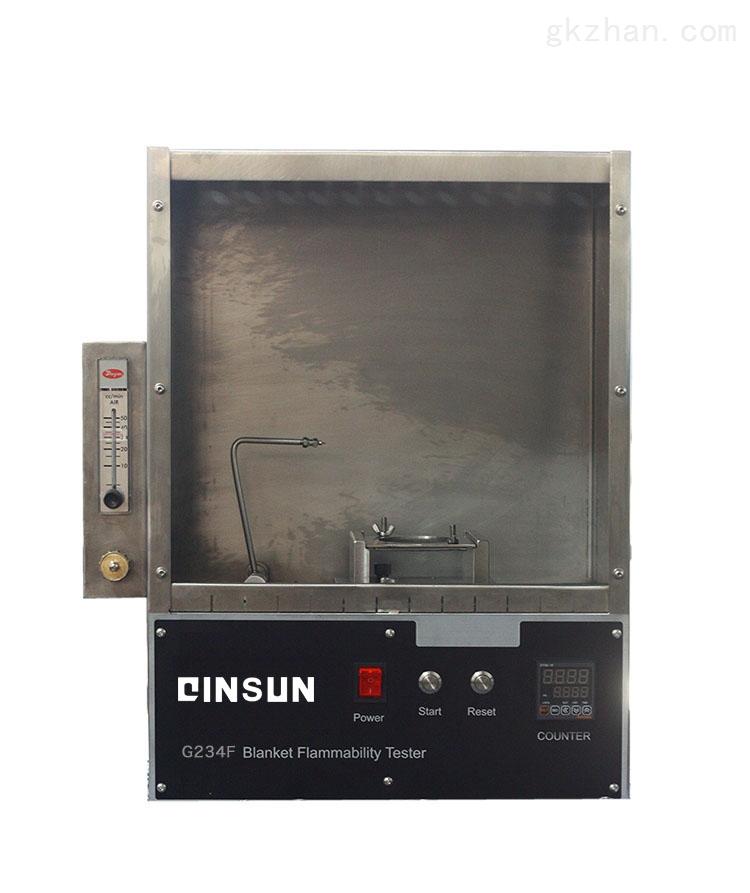 床毯燃烧性测试仪/ASTM D4151燃烧试验机