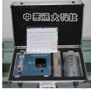 撞击式空气微生物采样器 六级 KH055-JWL-6