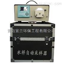 8000E便携式水质采样器