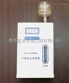 GFC-5B防爆型个体粉尘采样器