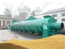 xx02玉米烘干机效率Z高的玉米烘干设备*