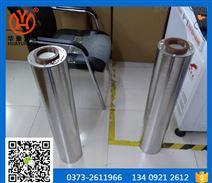 离子交换树脂滤芯XYGN8536HP1046-V
