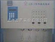 连华碧月LH-1型 低温蒸馏器(干扰消除仪)