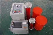 50KVA/50KV变频串联谐振试验装置