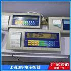 可设置标签内容电子秤不干胶打印台秤