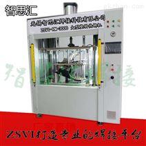 蘇州汽車塑膠配件大型熱鉚機