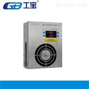 深圳GB-YNEN-CS3-120开关柜防凝露除湿装置