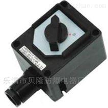BZM8050系列防爆防腐照明开关(IIC)