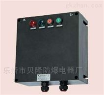 BQC8050系列防爆防腐电磁起动器(IIC)
