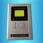弧光继电保护装置