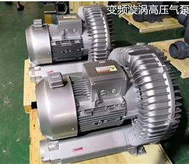 震动刀切割机专用高压风机