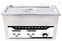 超声功率可调清洗机