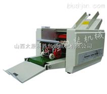 山西太原科胜DZ-9 自动折纸机